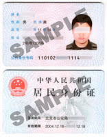 national id: biometrics pinned to social security cards
