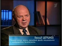 russian general says US may have planned satellite collision