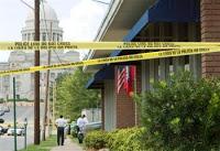 obama body count: key clinton ally killed at arkansas dem hq