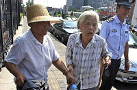elderly women sent to chinese re-education/labor camp