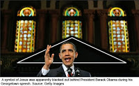 jesus missing from obama's georgetown speech; nice pyramid symbolism, though