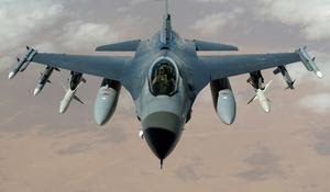 norad sends f-16s over ohio in 'domestic hostile acts' exercise