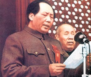 mao's great leap forward killed 45 million in four years