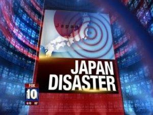 Crowdsourcing Japan radiation readings: RDTN.org, built by Portland-based uncorked studios