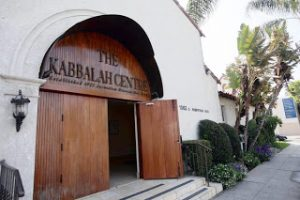 Kabbalah Centre to Close US Branch of Children's Charity